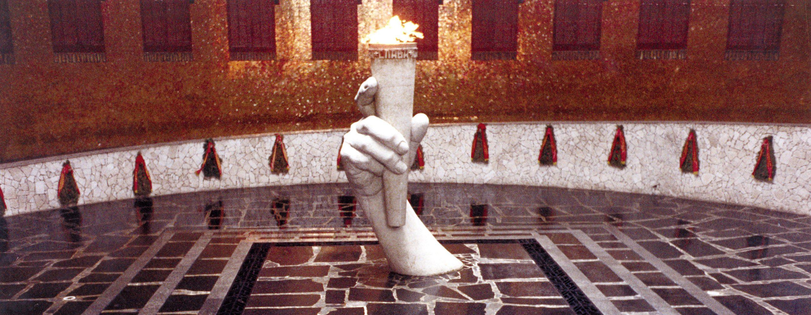 Erinnerungsbetrieb Stalingrad